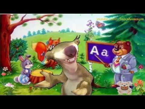 ZOOBE зайка Поздравление с Днём  Учителя - Смотреть видео без ограничений