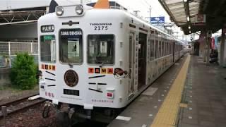 たま電車といちご電車に乗って来た(^-^)/【わかやま電鉄貴志川線】