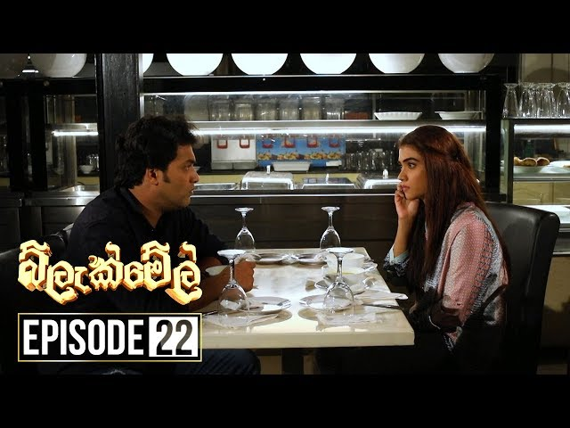 Blackmail | Episode 22 - (2019-05-22) | ITN