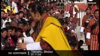 King Jigme Khesar NamgyelWangchuck becomes king in Bhutan
