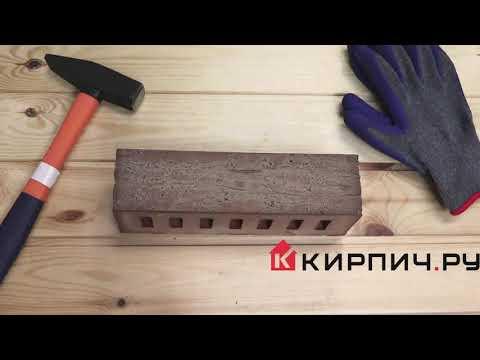 Кирпич клинкерный Делмар Бронза евро М-300
