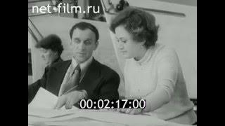 киножурнал СОВЕТСКИЙ УРАЛ 1979 № 20