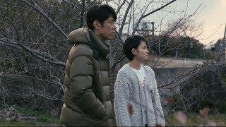 原田泰造、葵わかなと親子役 映画「ミッドナイト・バス」予告編 葵わかな 検索動画 17