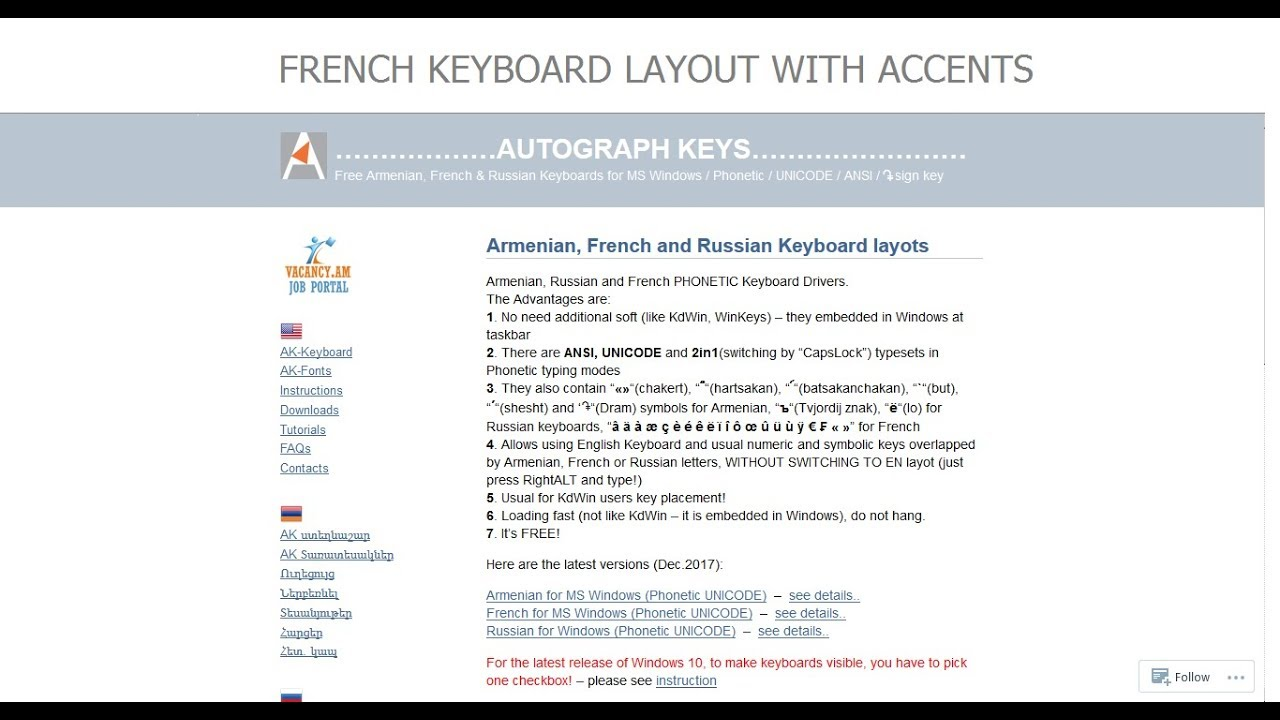 French keyboard layout with accents for ms windows youtube french keyboard layout with accents for ms windows biocorpaavc Images