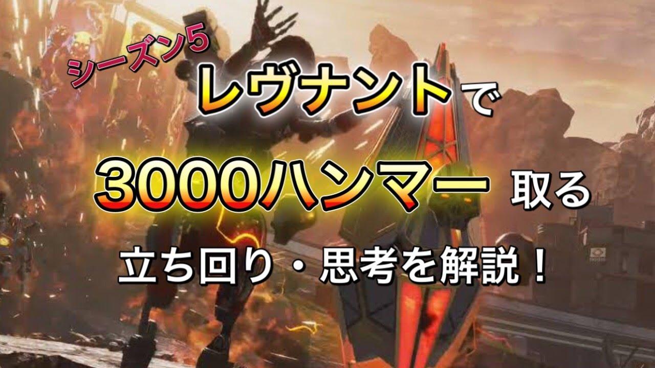 3000 ハンマー