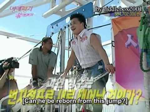 Funny Bungee Jump