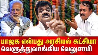 Trichy Velusamy speech about Privatisation | Free Electricity | H Raja | Congress | Modi