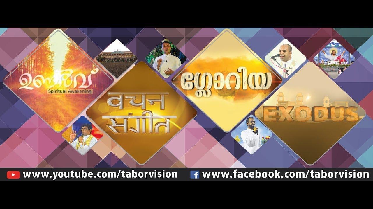 TABOR PROGRAMME LIVE | Tabor Ashram, Kalyan, Mumbai