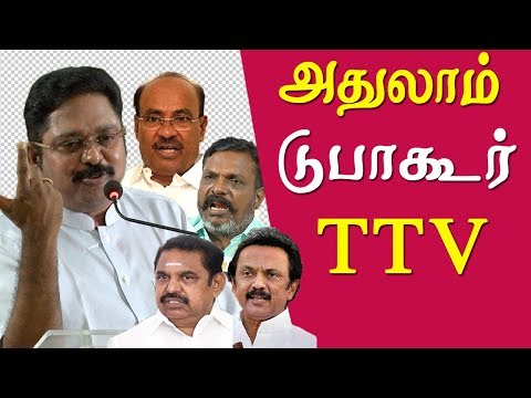 t t v dinakaran latest news - ttv dinakaran explains his election manifesto tamil news live