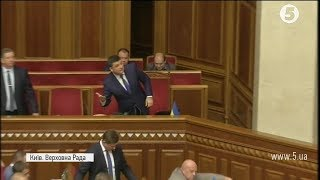 Гройсман розгнівався на депутатів і покинув залу засідань / включення з Ради