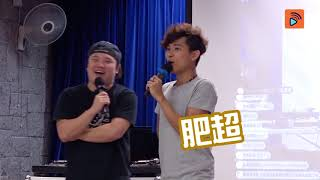 Publication Date: 2018-07-17 | Video Title: Big Big Voice全新聯校企劃音樂騷動校園