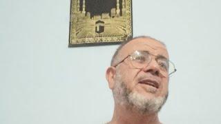 درس مباشر مع الشيخ عبد الله نهاري