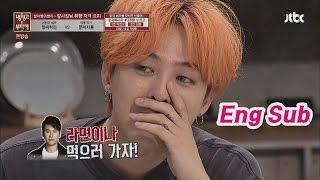 '양싸퀴진' 먹은 GD(BIGBANG), 양사장님 빙의에 'IF YOU♪' 노래까지! 냉장고를 부탁해 43회