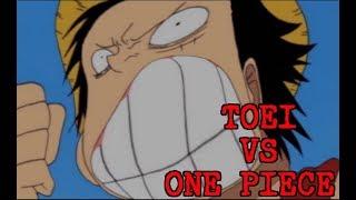 ¿Cómo TOEI está ARRUINANDO las batallas en One Piece?