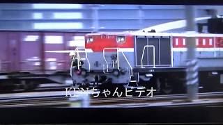 大阪駅(北口)駅前再開発で消えた昭和の風景