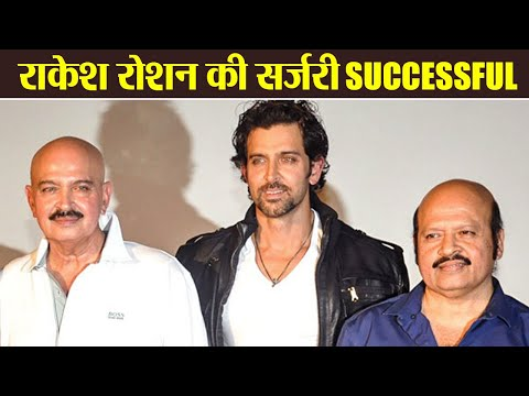 Rakesh Roshan Cancer: Rajesh Roshan gives update on his Brother's Health | FilmiBeat