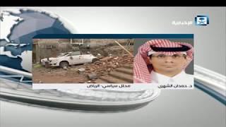 الشهري: الإرهابيون يتضح مبتغاهم يوماً بعد يوم وهو النيل من مقدسات ودماء المسلمين
