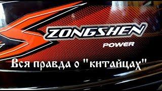 видео Где купить лодочный мотор в Екатеринбурге