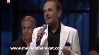فيديو نادر أخر حفلات للموسيقار ملحم بركات - Melhem Barakat