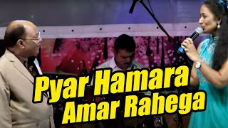 Download Video PYAR HAMARA AMAR RAHEGA MP3 3GP MP4