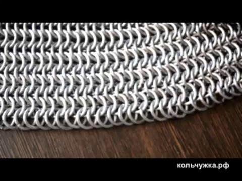 Кольчуга Европейское плетение 6 в 1 European 6 In 1 (Инструкция,послойное плетение)