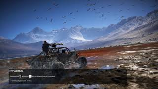 Ghost Recon: Wildlands by TaeR, Wycc, Beast [26.03.18] P. 2
