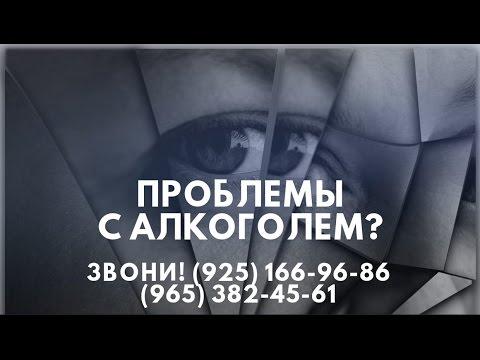 Психотерапевтический центр Дар - центр психотерапии в
