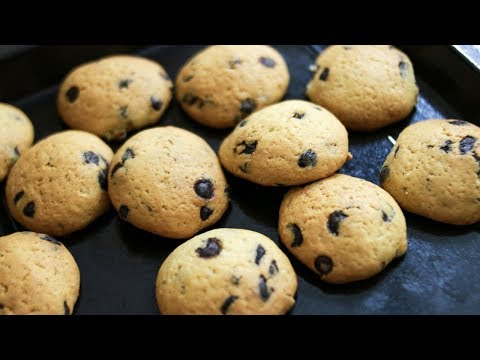 Easy Chocolate Chips Cookies || How To Make Chocolate Chip Cookies