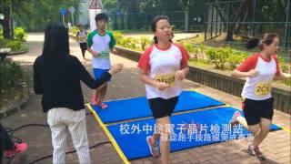 可藝中學環河跑演進資訊科技教育 - 健康長跑 Ho Ngai
