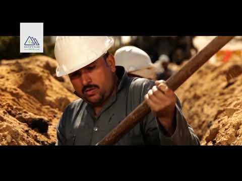 Egypt Gas Company (English)