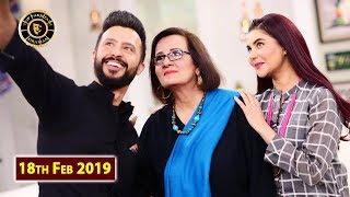 Good Morning Pakistan - Sahira Kazmi - Top Pakistani show
