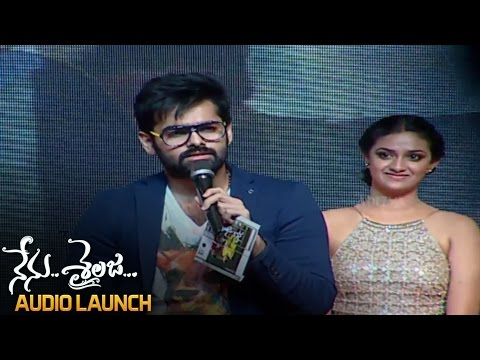 Ram Says Nenu Sailaja Movie Dialogue At Nenu Sailaja Audio Launch || Ram,Keerthy Suresh