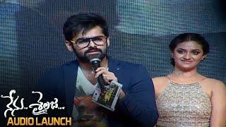 Ram Says Nenu Sailaja Movie dialogue At Nenu Sailaja Audio Launch || Ram,Keerthy Suresh