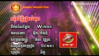 Video Nico new song 2015   Sunday new album 2015   Som seth pdach muk download MP3, 3GP, MP4, WEBM, AVI, FLV Mei 2018