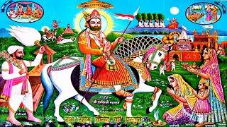 vuclip Ramniwas Hits I Baba Ramdev Ji Janam Katha I Pramod Audio Lab I Marwari I Rajasthani