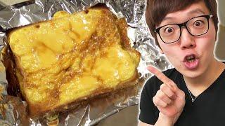 プリントーストがウマすぎる!のせて焼くだけでフレンチトースト!? thumbnail