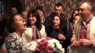 Сватання в Жашкові