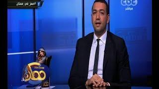 فيديو.. معز مسعود يكشف سبب تحوله إلى شخص ملتزم دينيا