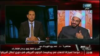 المصرى أفندى 360 | مداخلة خاصة مع د.عمرو الوردانى حول أزمة إنتشار الطلاق!