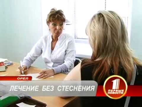Кожвендиспансер: лечение без