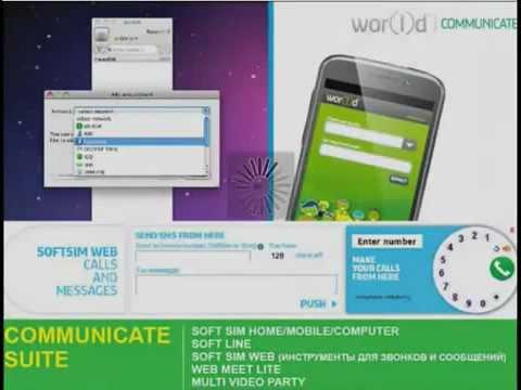 А Вам платят за входящие звонки, СМС или ММС?