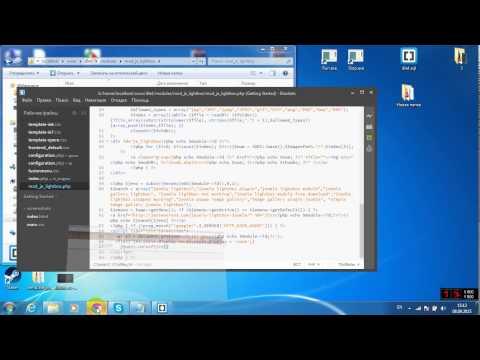 Фикс ошибок модуля Je Lightbox на Joomla 2.5