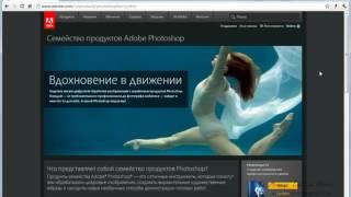 Photoshop для онлайн-бизнесмена. Урок №1. Введение. (Евгений Попов)