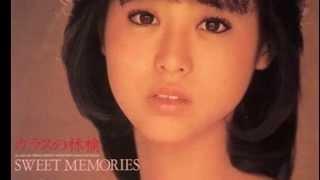 松田聖子 sweet memories coverスイートメモリーズ 人気ランキング