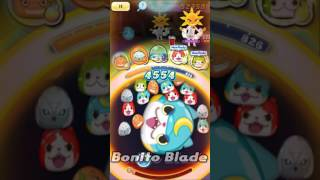 Yo-Kai Watch Wibble Wobble: A Way To Get Y-Money EASY for beginners