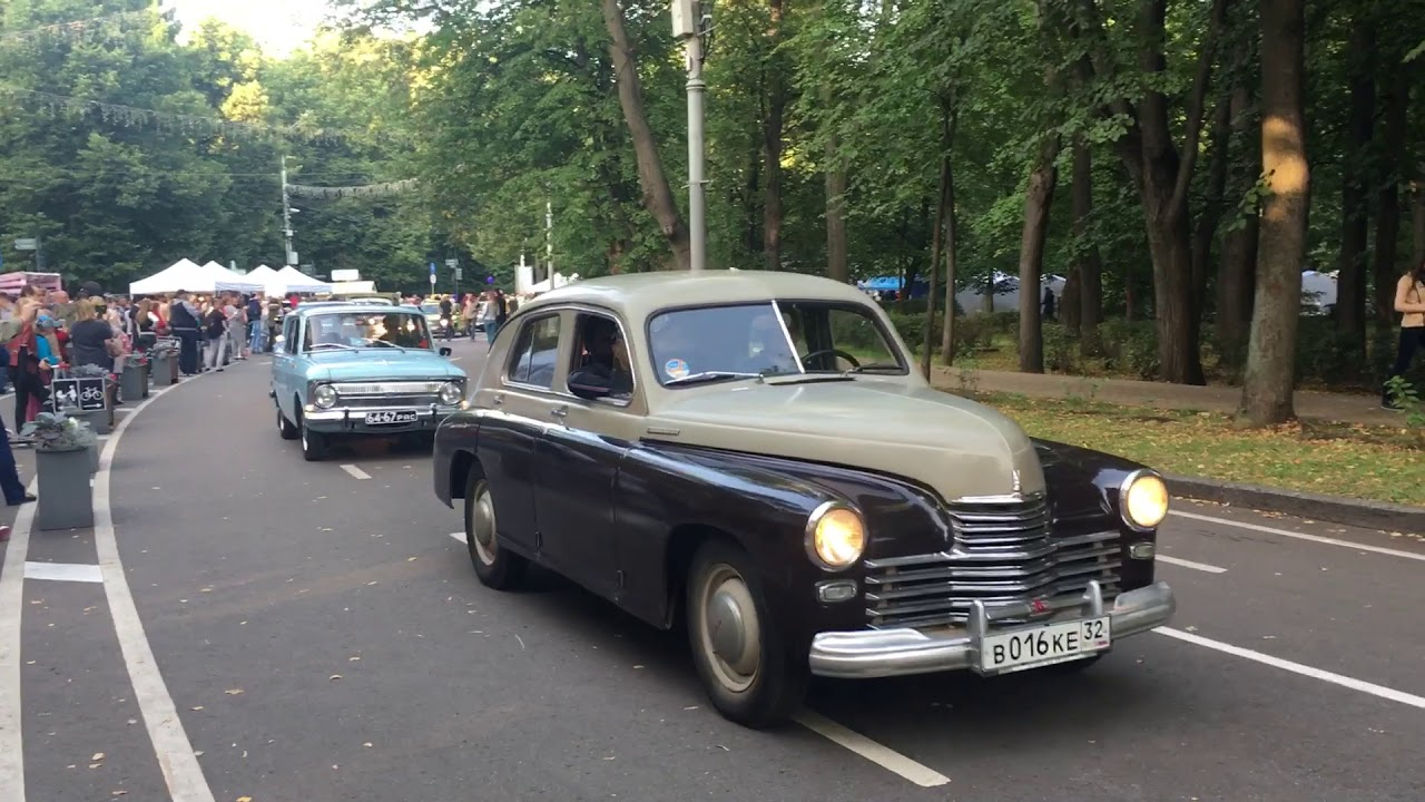 Выставка ретро автомобилей. Ретрофест в Сокольниках. 27.08.2017