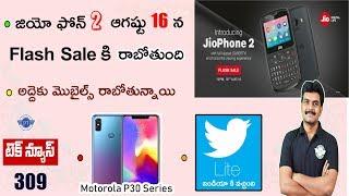 technews 309 jiophone 2 flashsale,Motorola P series,Twitter lite,Blackberry key2LE,Oneplus service