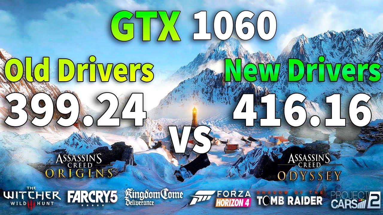 Вышел новый драйвер от Nvidia, из-за которого многие игры стали тормозить — видео