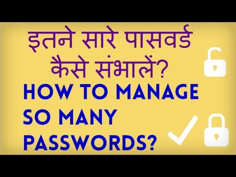 How to remember all your passwords with a Free Password Manager? Hindi video