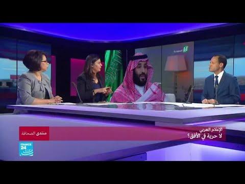 الإعلام العربي.. لا حرية في الأفق؟  - نشر قبل 5 ساعة